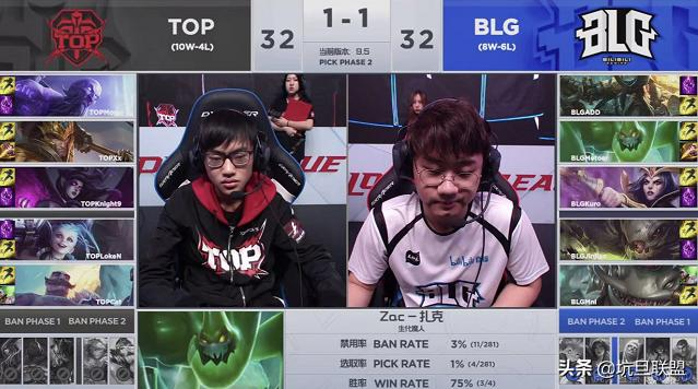 TOP战胜BLG,WE和JDG躺进季后赛,粉丝前来磕头感谢