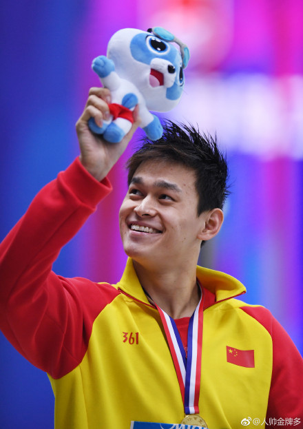 孙杨1500米夺冠 参赛4项全部夺冠表现完美