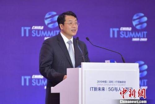 中国IT领袖峰会有哪些内容 5G有哪些应用
