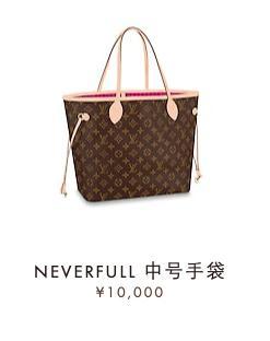 LV、Gucci降价详细新闻介绍?LV、Gucci为什么降价幅度有多少