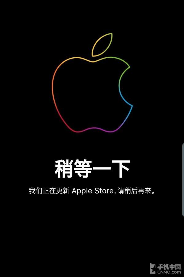 苹果降价了多少?苹果降价详细新闻介绍最高能降多少钱