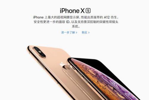 苹果降价是怎么回事 增值税调整苹果各机型降价幅度分享