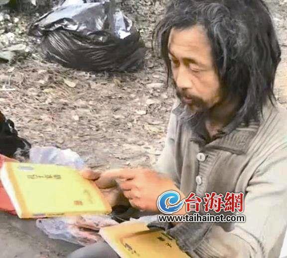 """上海""""流浪大师""""遭围观,厦门市民怎么看?"""