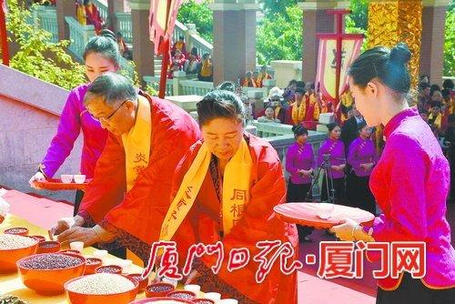 老院子景区举办世界华侨寻根之旅活动 共叙血脉亲情