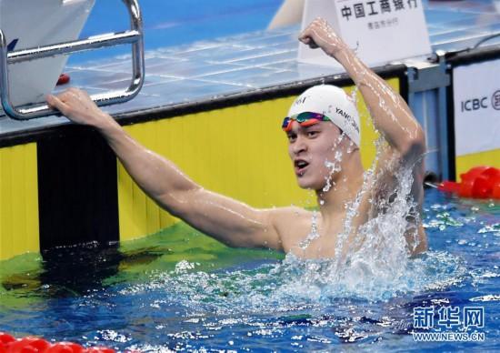 (体育)(1)游泳——全国冠军赛:孙杨获男子1500米自由泳冠军