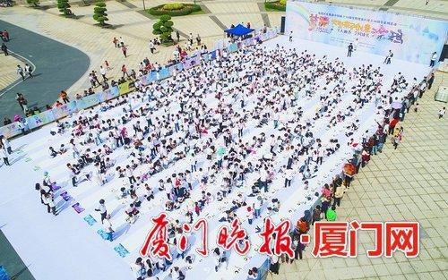 """500组亲子家庭共筑海沧""""梦田"""" 50幅作品进初赛欢迎投票"""