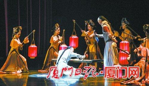 《人生若只如初见》在厦上演 古典舞剧演绎纳兰性德