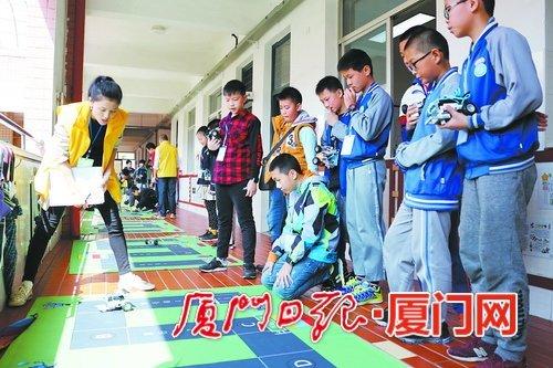 儿童科艺机器人大比拼 厦门29所学校的77支代表队238人参赛