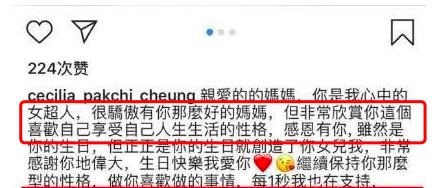 网曝张柏芝妈妈开网约车 已接2000多单常受好评