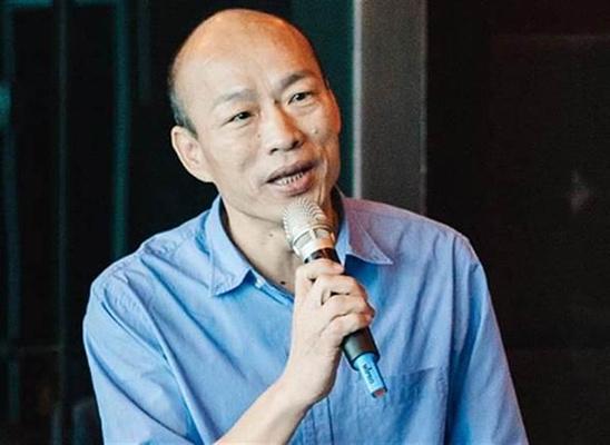韩国瑜:这4年让大家看见自己履行承诺决心与高雄的成长
