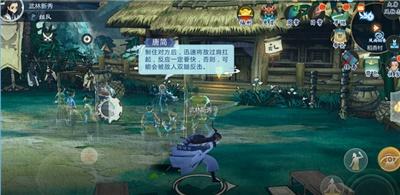 《剑网3:指尖江湖》天地灵气,修炼机缘现世