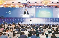 中国IT领袖峰会哪里举行 中国IT领袖峰会主要内容是什么?