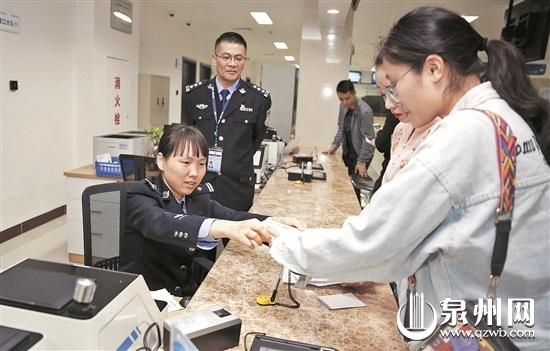"""出入境证件""""全国通办""""首日 泉州受理外地户籍申办130件"""