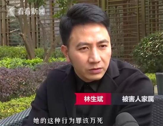 保姆纵火案林生斌与绿城调解,杭州保姆纵火案事件始末最新消息