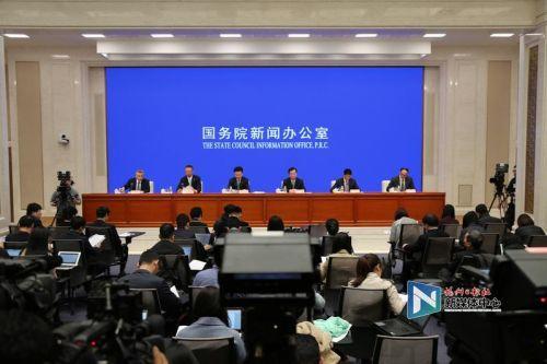快讯!第二届数字中国建设峰会主要议程公布!