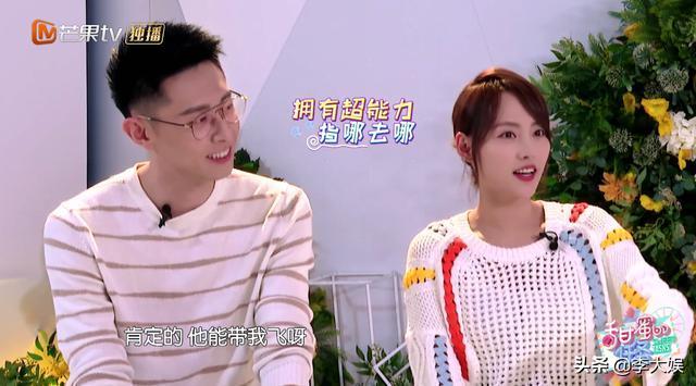 张嘉倪大赞王思聪风趣幽默,直言想当校长妹妹,买超回答超有气度