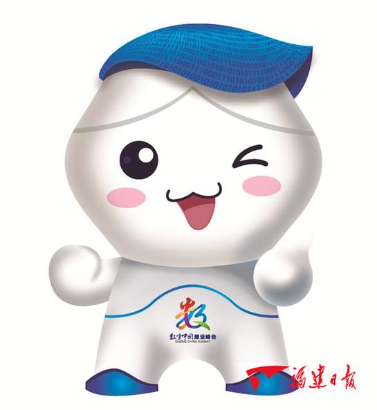 """""""数娃""""来了!数字中国建设峰会吉祥物在京发布"""