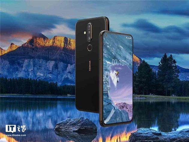 诺基亚X71正式发布:点睛全面屏 约2608元起