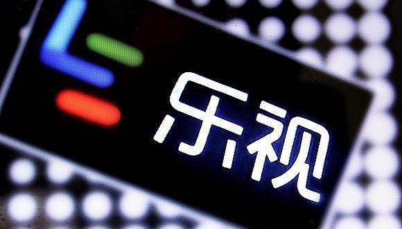 乐视网退市大局已定 预计2018年归属股东权益为负