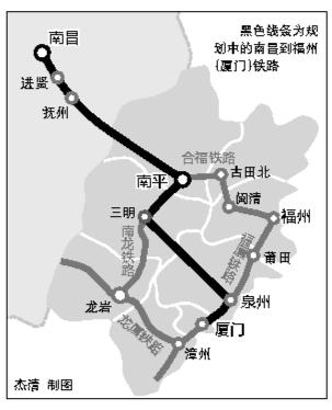 福建省将再建一条高铁 时速350公里