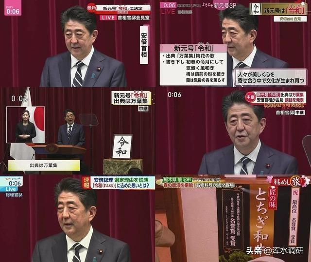 人间清流东京电视台是什么梗?为什么说东京电视台是人间清流