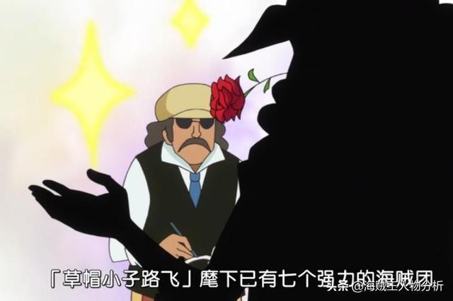 海贼王动画878集加入五老星下跪镜头,路飞成第五位海上皇帝!