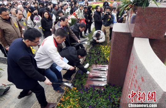 福州各界举行音乐追思会 悼念遗体和器官捐献者