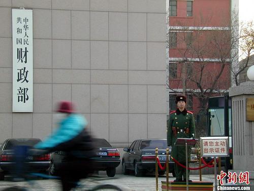 """中央部门""""三公""""预算再压缩 重点民生领域投入增加"""