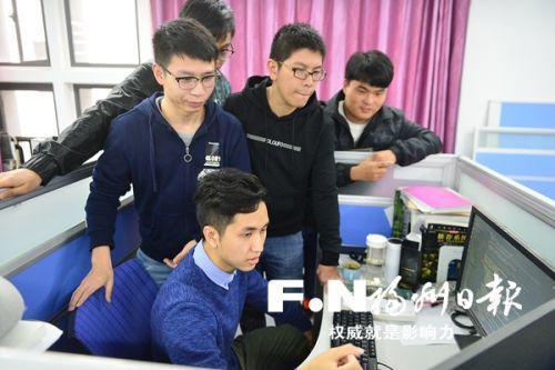 揭秘福大冠军赛队:依托专业背景 敏锐挖掘数据