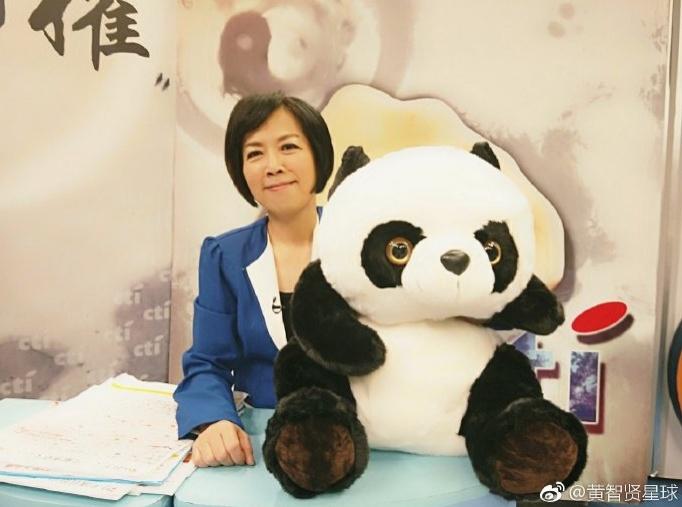 黄智贤:台湾人也是中国人 在我们这代让中国统一