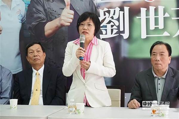 """韩国瑜在""""大选""""之日被罢免? 网友:绿营为选举奥步尽出"""