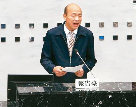 高雄市长韩国瑜:外销要重品质 不能让台湾农民背黑锅