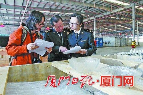 陈嘉庚用过的石桌凳玻璃罐来厦 部分精品预计10月21日展出