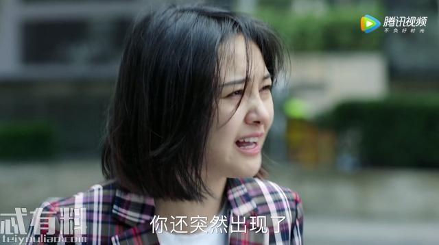 青春斗钱贝贝为爱飞往深圳却被沈严拉入传销组织 太糟心