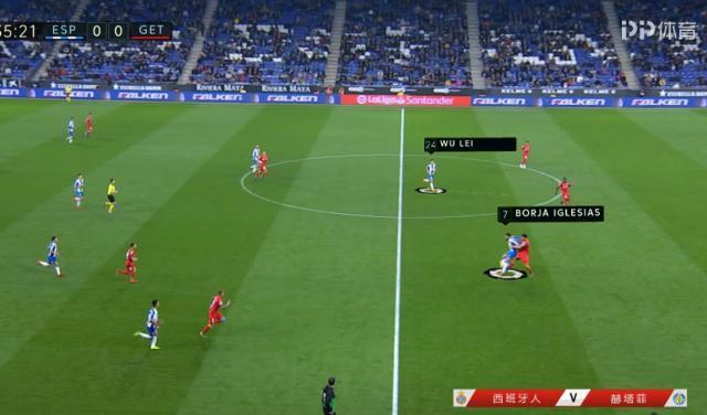 武磊错失单刀怎么回事 西班牙人1-1赫塔菲 武磊错失单刀动图