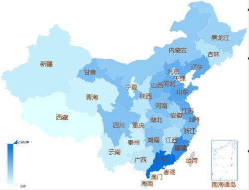 最高法司法大数据研究中心_最高法司法大数据:广东上海福建金融诈骗案件最多