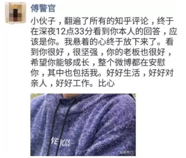 杭州逆行崩溃小伙首回应说了什么,小伙骑车逆行被拦后崩溃事件始末