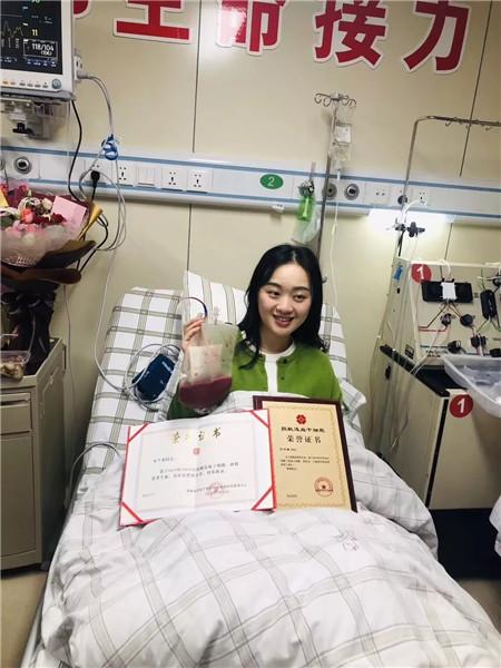福建24岁女生拍vlog记录捐髓过程 姑娘说:我并不伟大