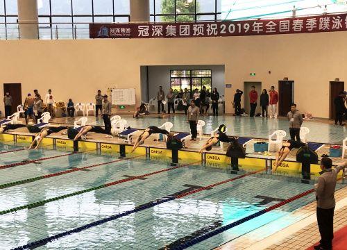 2019年全国春季蹼泳锦标赛将乐开赛