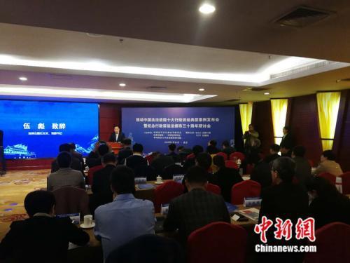 """""""推动中国法治进程十大行政诉讼典型案例""""发布"""