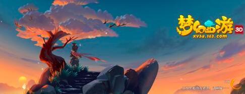 梦幻西游3D好玩吗 和梦幻西游比哪个更好玩