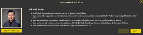 全球第一创投人是谁?福布斯2019全球最佳创投人榜单哪些华人上榜了