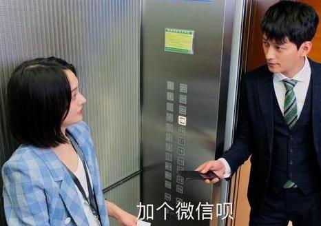 刘帅良是富二代吗女友是邓天晴吗 刘帅良个人资料微博地址