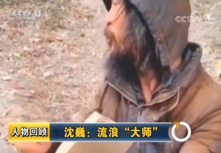"""""""流浪大师""""上央视新闻周刊,白岩松老师这样评价他!"""