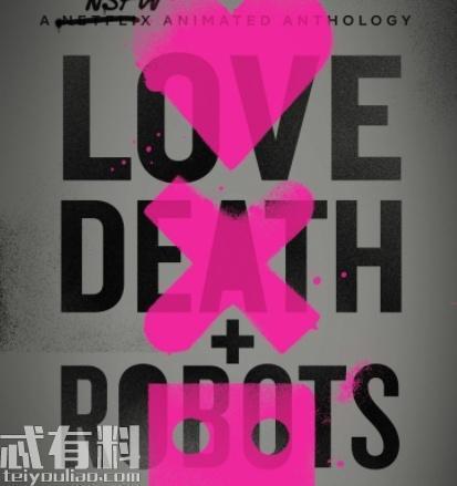 爱死亡和机器人完整版地址 爱死亡和机器人无删减版怎么看