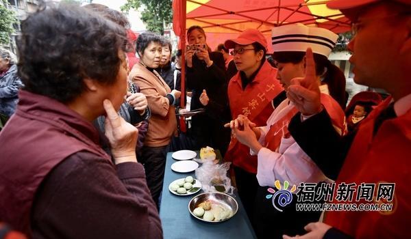 福州杨桥河南社区:移风易俗进社区 清明粿甜心头