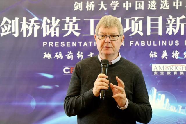 """承认高考成绩之后 剑桥大学开启中国""""掐尖""""计划"""