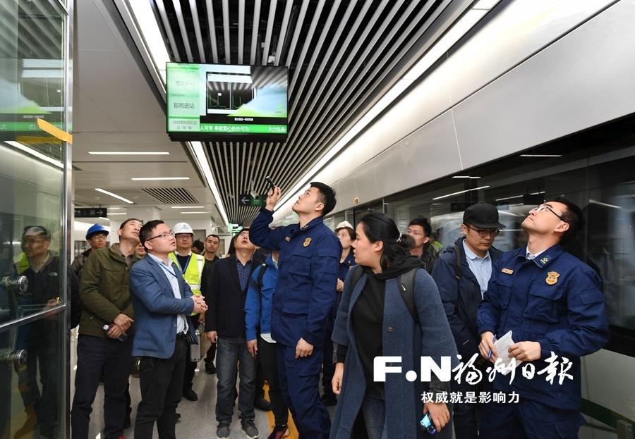 福州地铁2号线顺利通过各专项验收