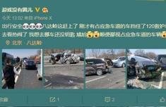 京藏高速事故现场照片曝光惨不忍睹 京藏高速事故怎么发生的