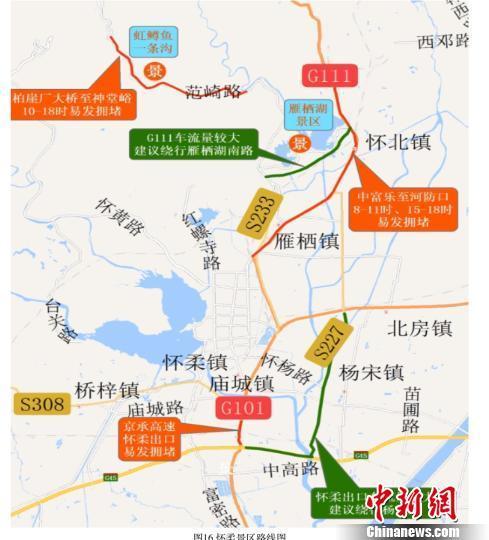清明假期北京收费公路免费通行 日均交通量或达275万